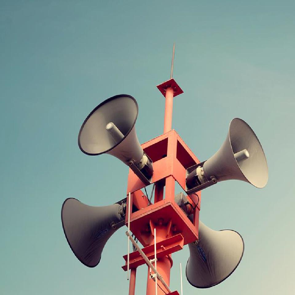 Imagen de Torre de alto parlante